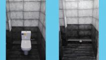e51bd2b04b05ed2607aad8a2564a122b Укладка плитки в ванной и в с/у в ЖК Акварели | Краснодар