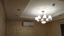 07960567a20f1c2b13b4a13bc4801a82 Элитный ремонт квартир в Краснодаре